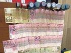 Налоговая милиция и Генпрокуратура ликвидировали межрегиональный конвертцентр с оборотом более 850 млн грн. ФОТО