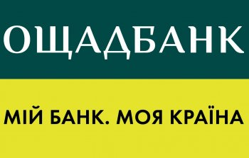 Oschadbank raises UAH 3 bln refinancing loan from NBU