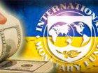 Загальна сума зобов'язань України перед МВФ становить 12,1 млрд доларів, - Чурій