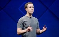 Цукерберг признал вину Facebook в утечке персональных данных