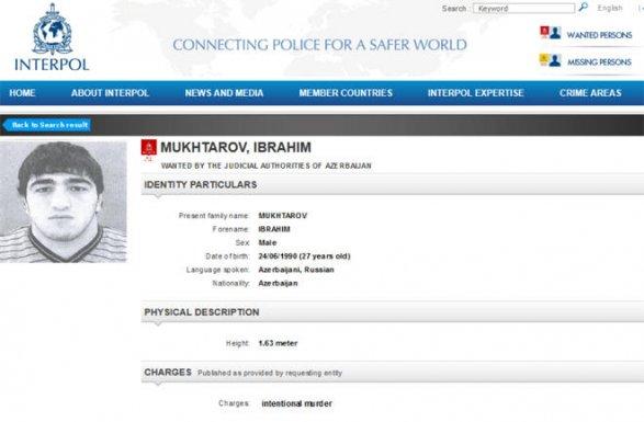 Азербайджан объявил в розыск Ибрагима Мухтарова фото