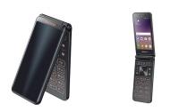 Samsung представила «раскладушку» на ОС Android за $260