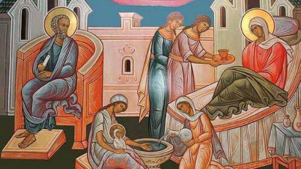 Різдво Пресвятої Богородиці: дата та історія свята