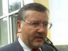 Активная фаза боевых действий на Донбассе уже завершена - Гриценко