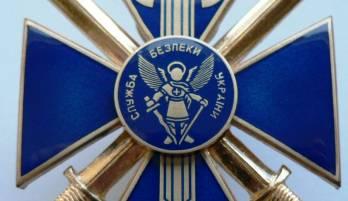 СБУ задержала россиян, которые требовали с украинских предпринимателей $70 тыс.