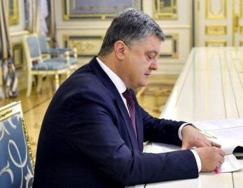 Порошенко призначив Олександра Куця начальником ГУ СБУ в Донецькій і Луганській областях