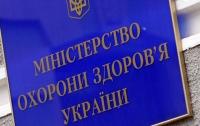 В МОЗ рассказали, когда Украина избавится от кори