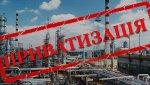 Плата за амбиции: Россия отброшена на десятилетие назад
