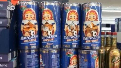 Смакуют, как в России: ЧМ-2018 в Германии рекламируют украинскими конфетами