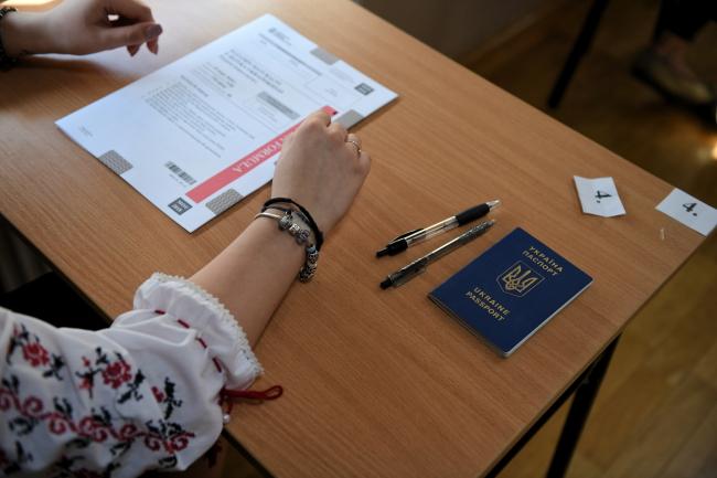 У Польщі складають випускні іспити, зокрема, з української мови