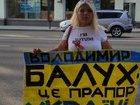 Одиночные пикеты в поддержку крымских татар и украинских политузников провели активисты в Москве. ФОТОрепортаж