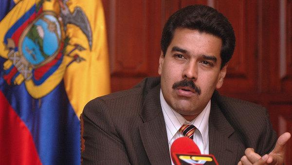 ЕС ввел санкции против семи чиновников Венесуэлы
