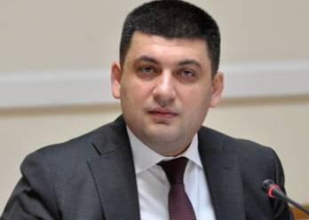Гройсман радий, що Україна відчепилася від штучної прив'язки до російської економіки