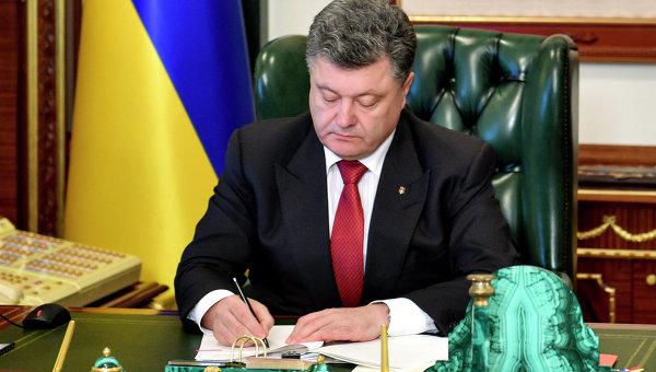 Порошенко присвоїв звання Мати-героїня 956 українкам