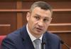 Киев готов сделать современный Дворец Спорта – Кличко
