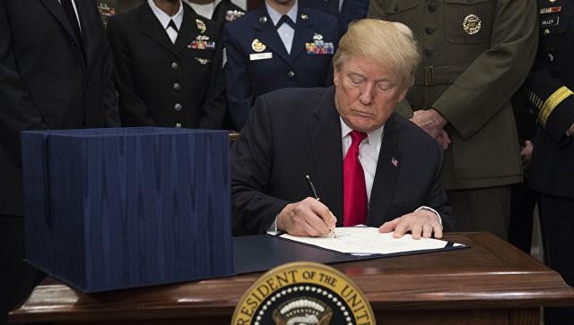 США предоставят Украине $ 250 млн. на вооружение