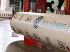 Северный поток-2 несет угрозы энергобезопасности Европы и попирает европейские нормы, - Дуда