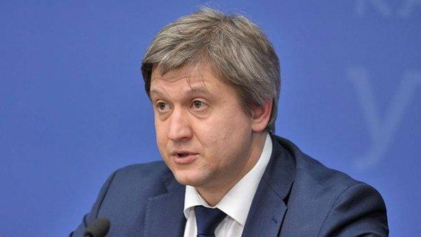 Данилюк назвав дві ключові вимоги до України для отримання траншу МВФ