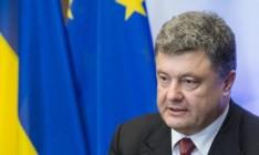 Эстония поддерживает Украину в интеграционных устремлениях в ЕС и НАТО