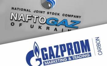 Газпром подав апеляцію на рішення Стокгольмського арбітражу щодо проміжного рішення в спорі з Нафтогазом