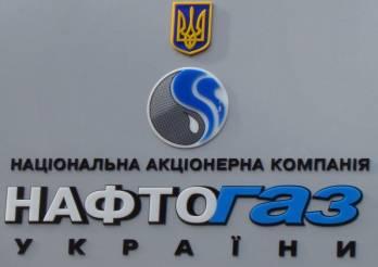 Нафтогаз України з травня збільшить ціну на газ для промспоживачів на 5,2-5,5 процентов