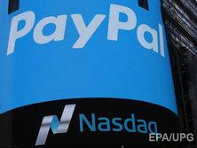 НБУ разрешил украинцам пользоваться PayPal в 2015 году