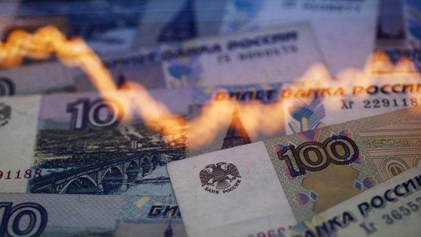 Зявилась інформація про економічні втрати Росії через конфлікт з Україною