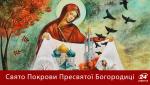 ТОП-10 украинских художников, которыми стоит гордиться