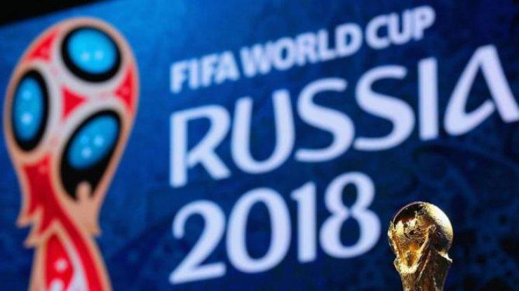 ЧМ-2018: результаты жеребьевки плей-офф