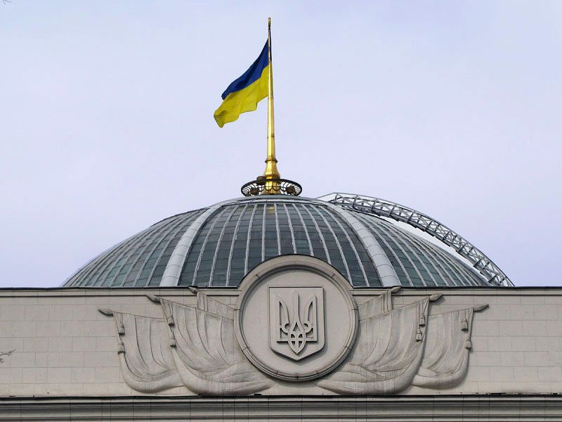 Rada passes at second reading president's bill on healthcare services in rural areas