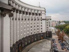 14 сентября Кабмин одобрил проект госбюджета на 2019 год