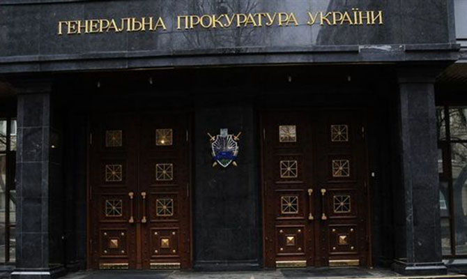 ГПУ просит ЕС продлить санкции для «семьи» Януковича
