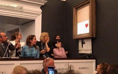 Картина Бэнкси, которая самоуничтожилась, получила новое навзание