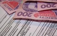 Субсидии в Украине: кто первым получит деньги