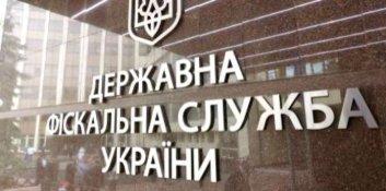 ГФС оценивает потери налогов и сборов от блокады НКТ на конец мая в 1,2 млрд грн
