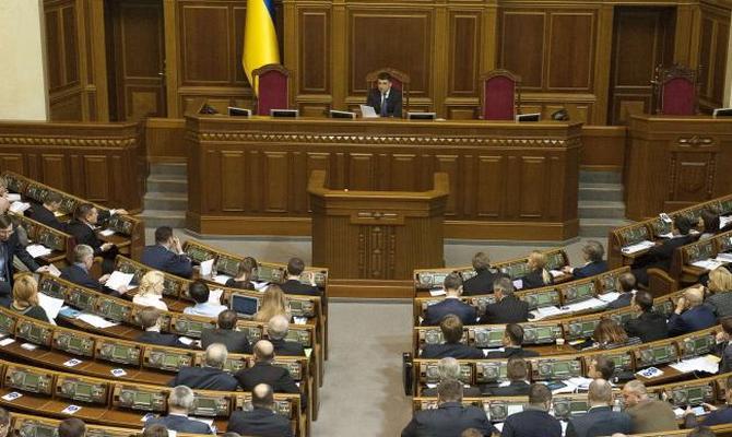 Комитет рекомендовал Раде рассмотреть законопроекты о снятии депутатской неприкосновенности