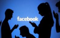 Facebook откроет в Европе три учебных центра