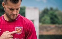 Ярмоленко стал игроком Вест Хэма