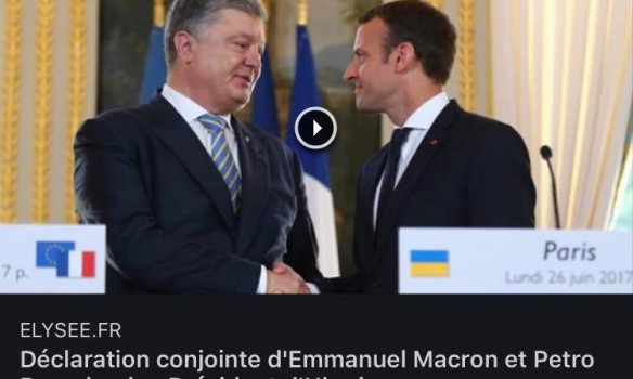 В РФ заблокировали доступ к материалу о встрече Порошенко и Макрона на сайте Елисейского дворца