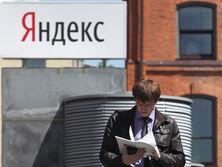 Яндекс не платил три месяца, сообщают в ГФС