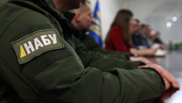 НАБУ подозревает чиновников Минюста в ненадлежащей выплате наград