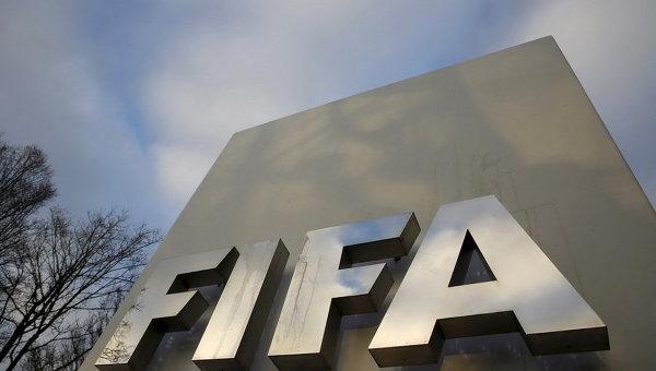 ФИФА до дедлайна получила заявки от двух кандидатов на проведение ЧМ-2026