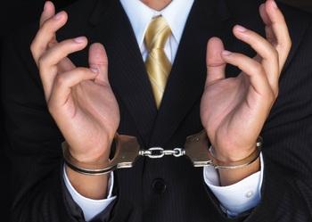 Задержан арбитр Первой лиги по подозрению в игре на тотализаторе