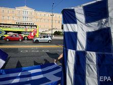 Греция пятая страна, попавшая под программу Европейского стабилизационного механизма
