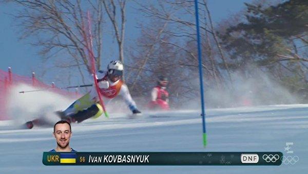 На Олимпиаде украинский горнолыжник не вписался в вираж на слаломе