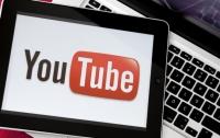 В YouTube появится несколько новых функций