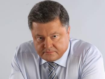 Порошенко представив активу Волинської області нового керівника