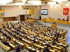 Госдума РФ приняла закон об ответных санкциях против недружественных действий США и иных стран