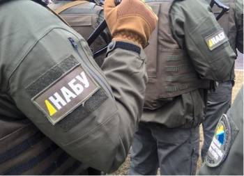 NABU investigators detain Trade Commodity investor