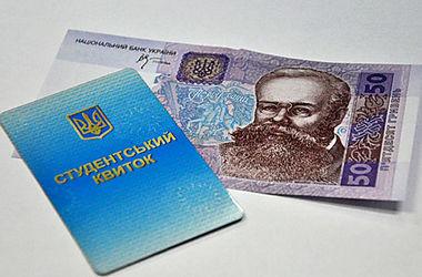 Рева объяснил, когда изменятся правила выплаты стипендий в Украине